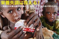 20071015nutritionspecialtop